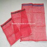 赤いPPの網袋/レノ袋