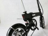 2017 [إكسيومي] كهربائيّة درّاجة [إ-بيك] مغدف ريش يساعد