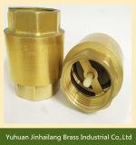 Resorte de cobre amarillo válvula de retención de agua