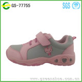 Fashion Kids Sneakers Sport Running 2017 Chaussures pour enfants