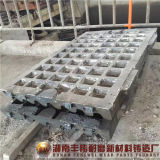 Alta placa de la quijada del manganeso para la trituradora de Metso