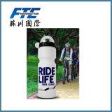 [750مل] زجاجة بلاستيكيّة لأنّ ماء