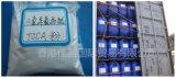 De Hoogstaande/Lage Prijs bij uitvoer van Trichloroisocyanuric Zure TCCA 90% CAS Nr 87-90-1