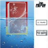 Ultrafiltration-direkter Trinkwasser-Reinigungsapparat (JSD-HD-04)