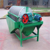 中国は大きい工程能力の磁気分離器を作った