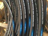 高い高品質の油圧鋼線のホース