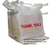 スーパーマーケットのカスタムロゴの透過Tシャツのベストのショッピング・バッグ