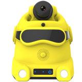 Робот контроль камеры слежения обеспеченностью