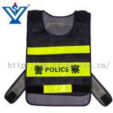 Gilet r3fléchissant de police/gilet de sécurité (SYFGBX-02)