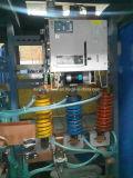 중간 주파수 로 전력 공급