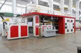 フィルムのためのCI Flexoの出版物機械