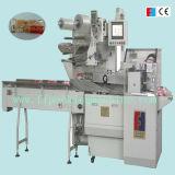 고속 빵 수평한 교류 감싸는 기계 (FFA)