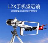 携帯用携帯電話のMonocular 10X40小さい望遠鏡