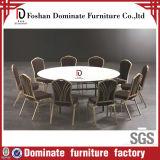 صفّح [فوشن] بالجملة ألومنيوم يكدّس فندق مطعم مأدبة كرسي تثبيت ([بر-108])