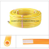 8.5mm Braided High-Pressure Spray Hose