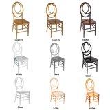 جليد واضحة [شفري] فينيكس [نبوليون] [سلّس] كرسي تثبيت
