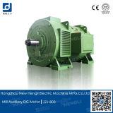 Motor de la C.C. de Zzj para el laminador