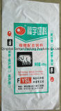 Kunststoffgehäuse-Tierfutter-Beutel