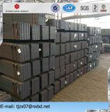 建築構造の物質的な鋼鉄平たい箱