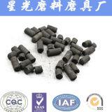 オイルの処置のための石炭によって作動するカーボン