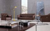 A mobília quente a mais popular do sofá do escritório de venda 2017 (HT-837F)