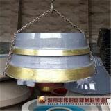 Bergbau-Kegel-Zerkleinerungsmaschine konkav und Umhang