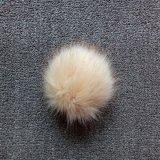 新しいデザイン総合的な毛皮のポンポンののどの毛皮の球Hairclip