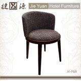 Silla de madera del grano de la antigüedad de los muebles de la habitación (JY-F69)