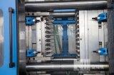 プラスチックびんの注入形成機械
