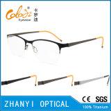 경량 반 테가 없는 티타늄 Eyewear 안경알 유리 광학 프레임 (8116)