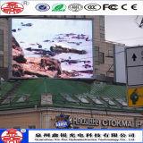 Экран модуля полного цвета СИД SMD P8 RGB для видео- индикации стены