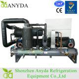 Refrigerador de refrigeração água personalizado da salmoura do parafuso com tomada Subzero da temperatura