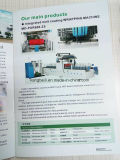 中国のドアかWindowsの装飾のMingdeのブランドの木工業機械装置の工場
