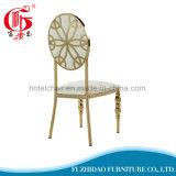 당을%s 가진 Foshan 가구 Mallhotel 형식 디자인 결혼식 의자
