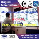 Фосфат аммония ранга еды/реагента карты ADP