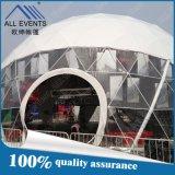 Рекламирующ шатер купола для промотирования (DT-2000)
