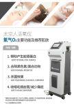 4 in 1 macchina di ossigenoterapia (OXYCRYO-I)