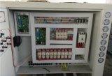 охлаженная воздухом машина охладителя воды компрессора переченя 80HP