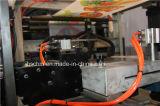 機械を作る自動ヘリウムまたはアルミホイルの気球
