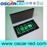 P5 옥외 고해상 고품질 LED 표시