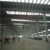 Самомоднейшее светлое здание фабрики мастерской стальной структуры для сбывания