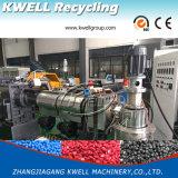 PE PP Rigid Flake Recycling Machine / PE PP Flake Granulatior