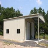 Prefab здания для селитебной дома