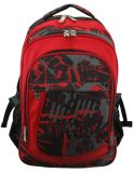(KL332) Sacchetti di banco durevoli della città universitaria di corsa del computer portatile di modo esterno rosso dello zaino