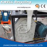 향상된 PE/PP/PVC 플라스틱 터보 선반 또는 Pulverizer 선반 또는 Pulverizer 기계