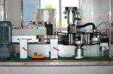 熱い溶解の付着力の分類機械(LB-600A)
