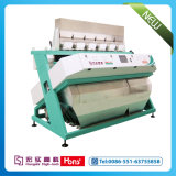 CCD Pulse Beans Color Sorter from Hongshi Group