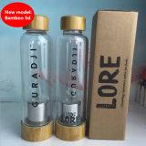 bouteille en verre portative d'Infuser de thé de bouteille de l'eau potable 550ml (DC-QDG1-550)