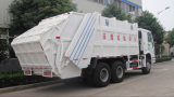 Sinotruk HOWO 4X2 6cbm 8 Cbm 10cbm 쓰레기 트럭