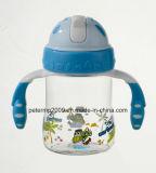 самая лучшая подавая бутылка 260ml для бутылки младенца младенца пластичной, сторновки бутылки младенца (hn-1604)